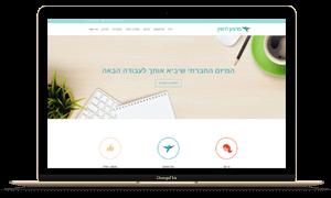 מרעיון לראיון – עיצוב אתר תדמית