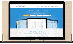 עיצוב אתר עבור Leadmanager