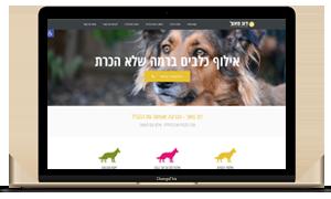 דוג טאצ' – אילוף כלבים